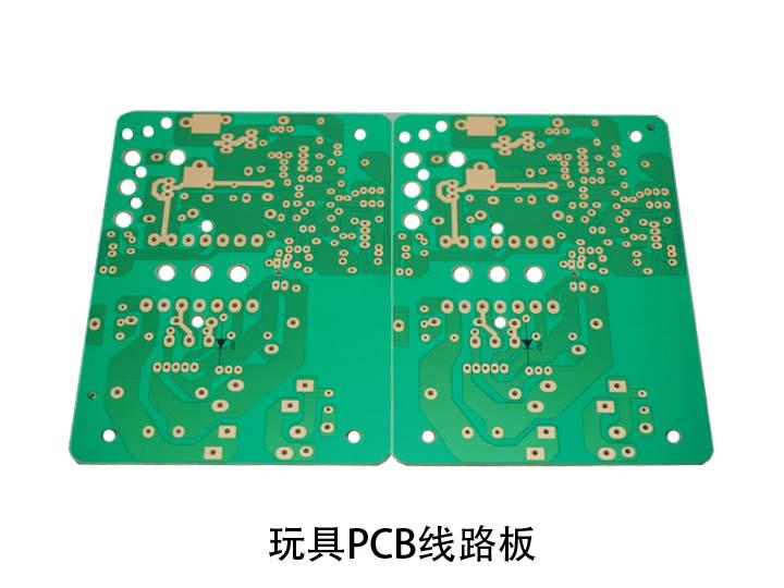 玩具PCB线路板加工