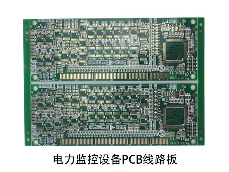 电力监控设备PCB线路板