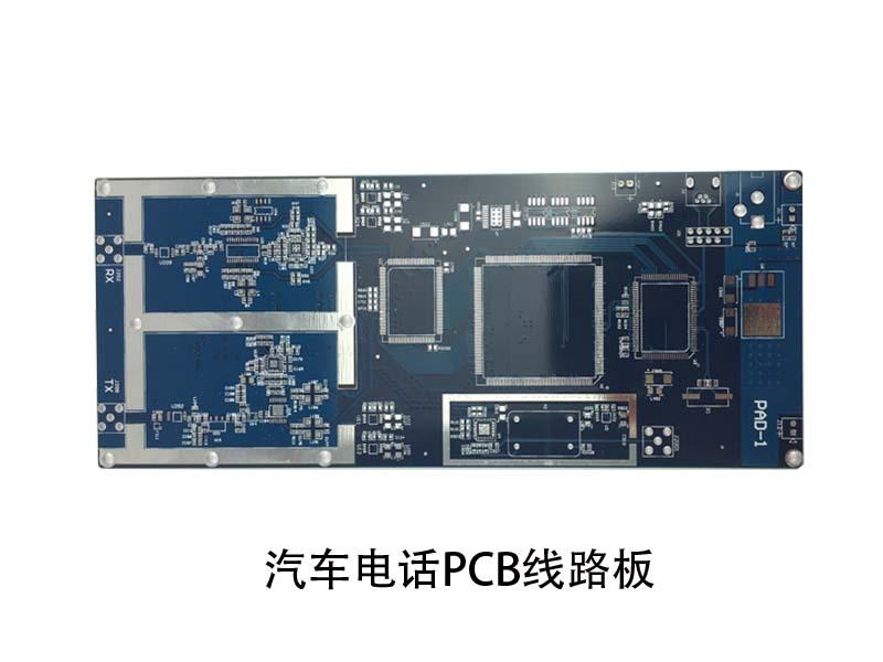 汽车电话PCB线路板