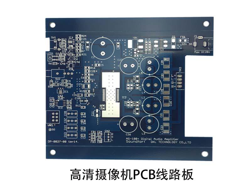 高清摄像机PCB线路板
