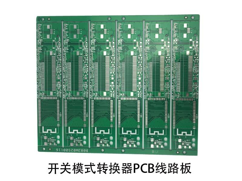 开关模式转换器PCB线路板