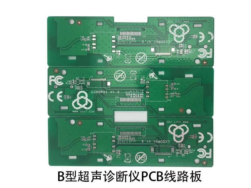 B型超声诊断仪PCB线路板