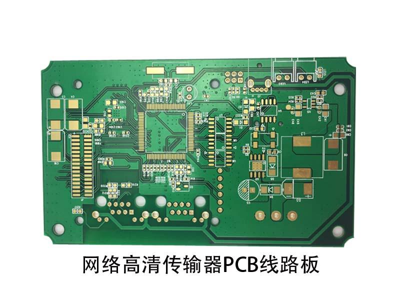 网络高清传输器PCB线路板