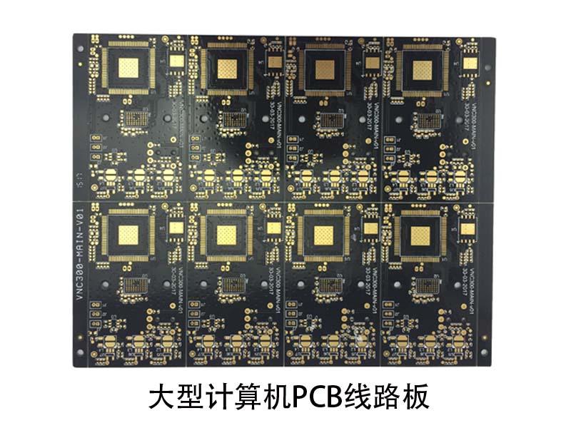 大型计算机PCB线路板
