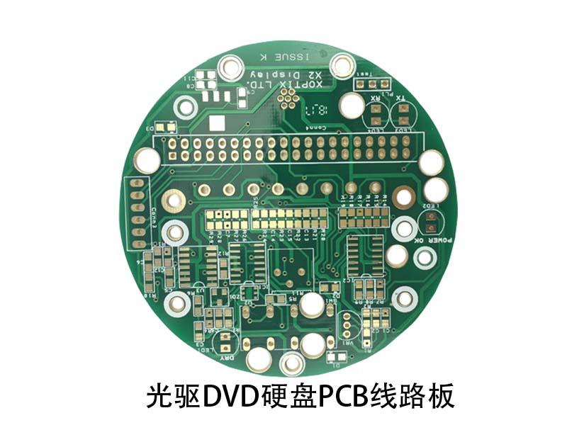光驱DVD硬盘PCB线路板加工