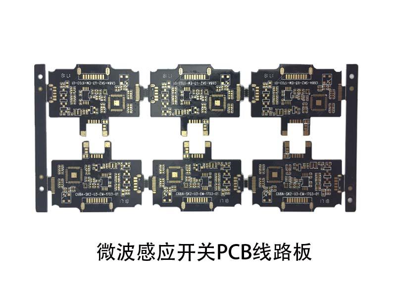 双面沉金PCB线路板大批量加工