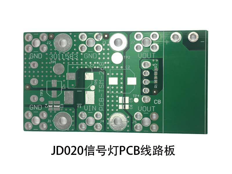 JD020信号灯PCB线路板批量加工