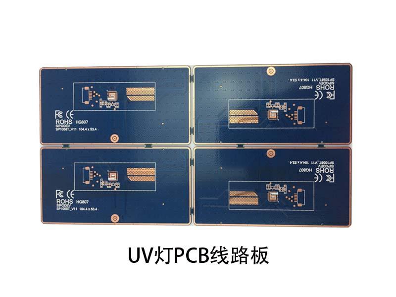 UV灯PCB线路板加工制作