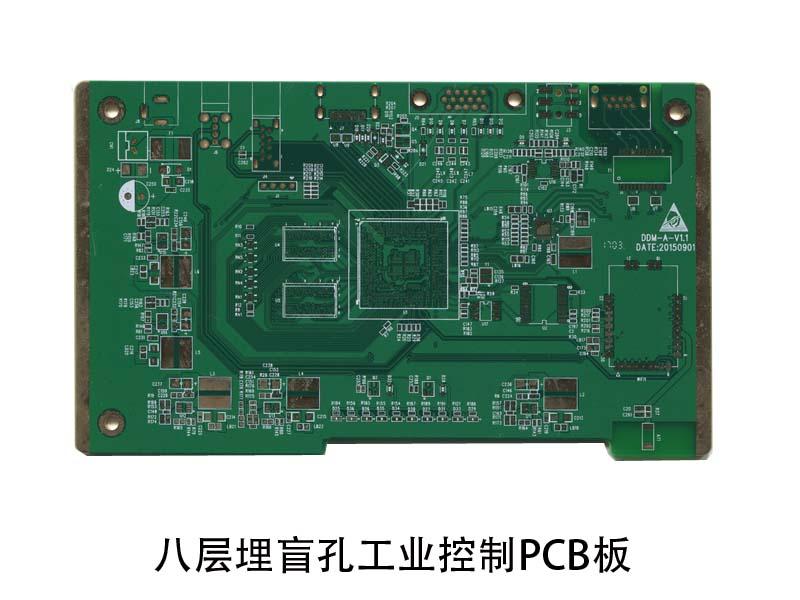 八层埋盲孔工业控制PCB板