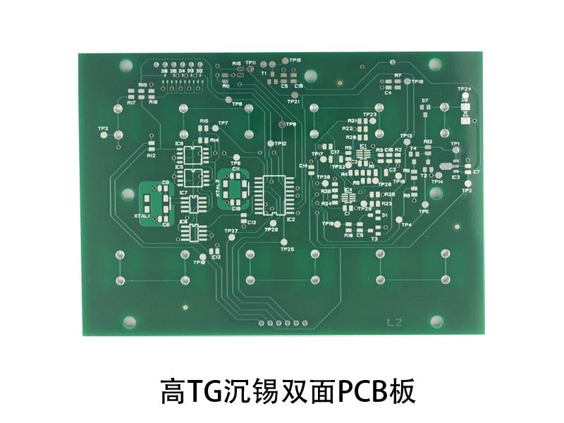 高TG沉锡双面PCB板
