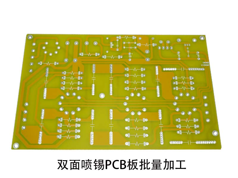双面喷锡PCb板批量加工