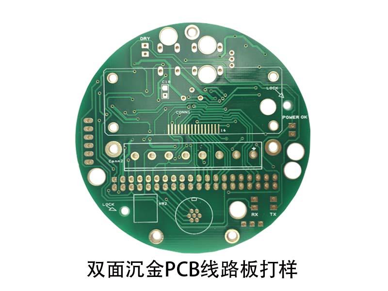 双面沉金PCb线路板打样