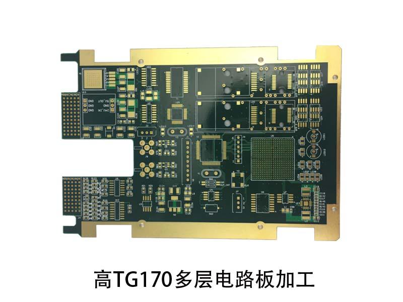 高TG170多层电路板加工