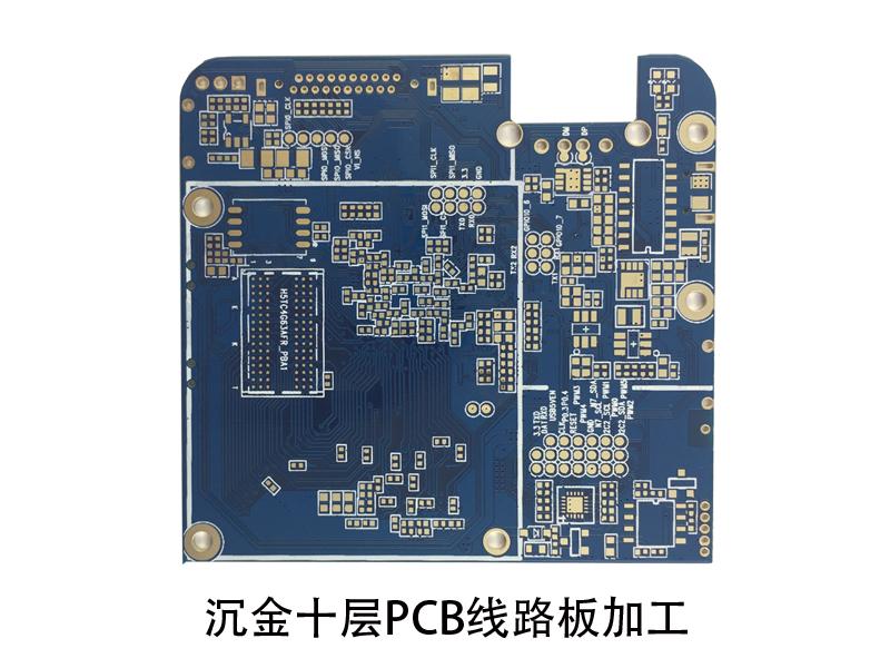 沉金十层PCB线路板加工