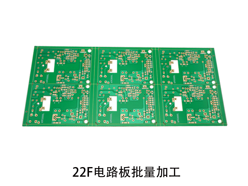 22F电路板批量加工