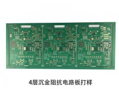 pcb 加工多层pcb电路板 四层