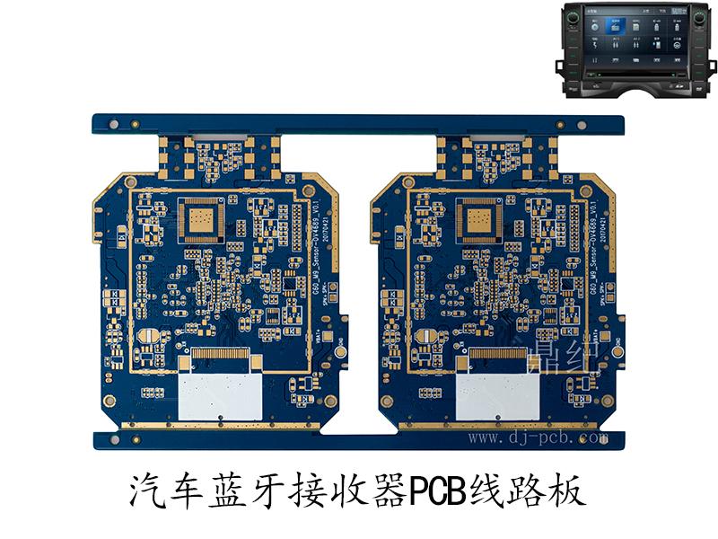 PCB线路板小批量打样,pcb制