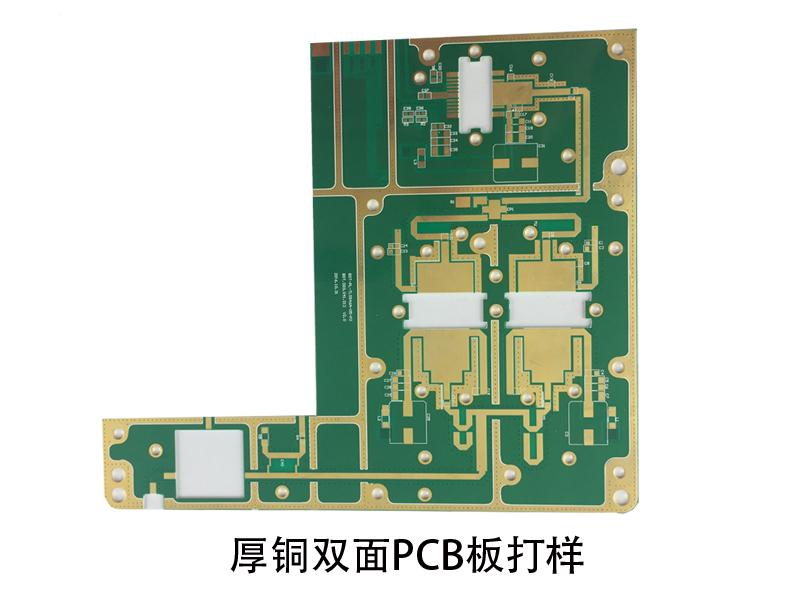厚铜双面PCb板打样