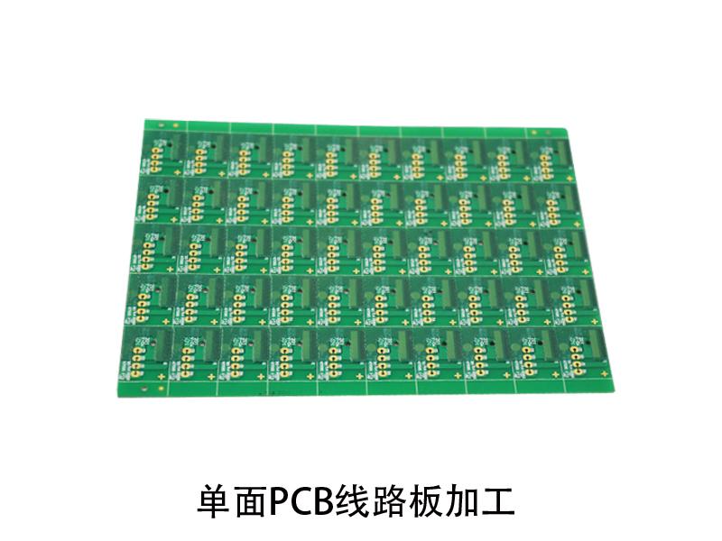 单面PCB线路板加工