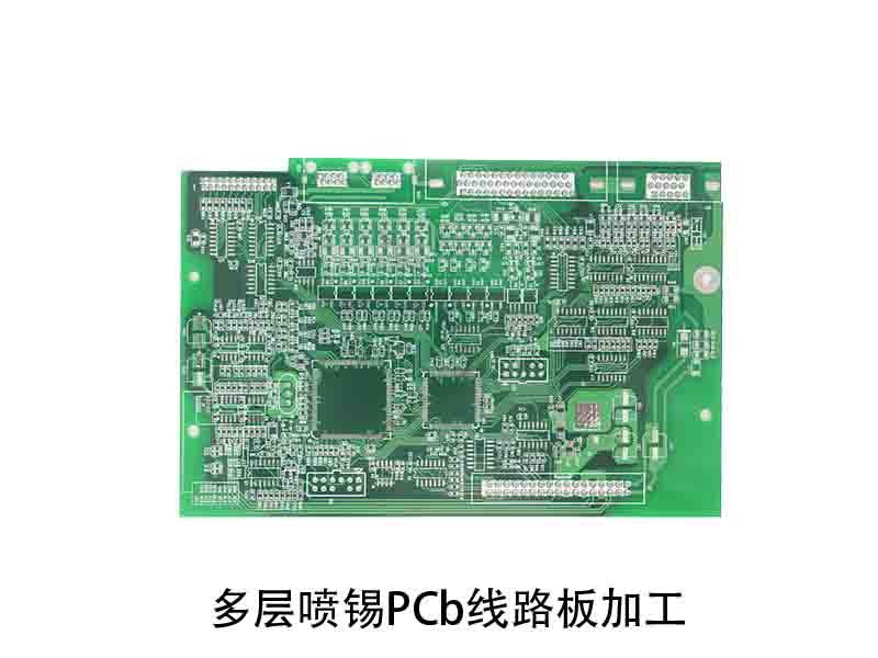 八层喷锡PCB线路板加工