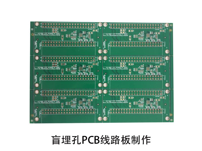 盲埋孔PCB线路板制作