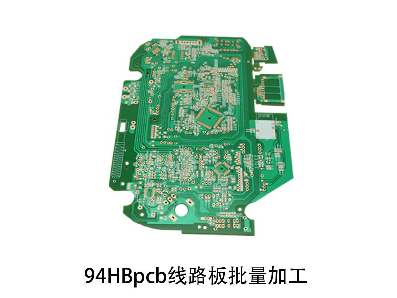 94HBpcb线路板批量加工
