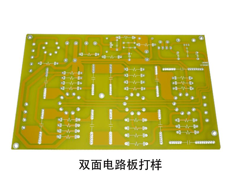 双面喷锡pcb板批量加工厂家
