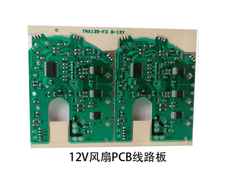 12V风扇电路板打样 批量加工