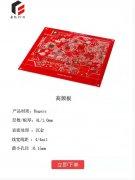 深圳六层电路板的板层分配