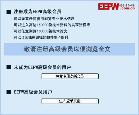PCB布线设计(之四)-深圳鼎纪PCB
