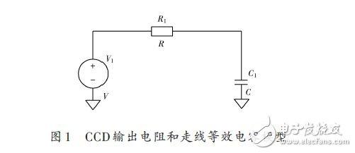 基于高速多通道ccd预放电路的设计方案 - 全文-深圳鼎
