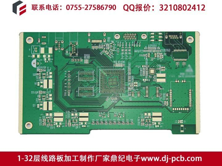 工业测试机PCB线路板加工鼎纪电子-深圳鼎纪PCB