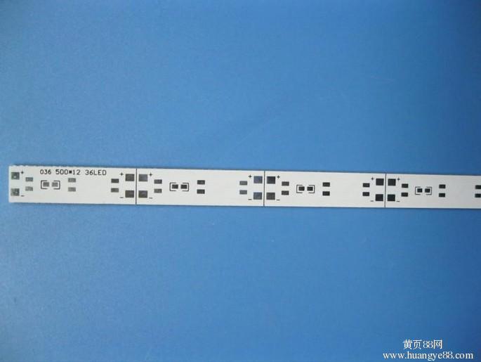 ...线路板,pcb线路板相关图片   联系地址:深圳市宝安区沙井镇大...
