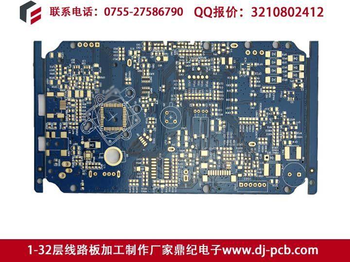 安防高清监控PCB