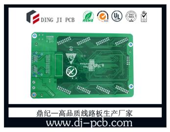2平米内PCB线路板