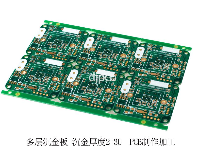 多层沉金板 沉金厚度2-3U PCB线路板加工